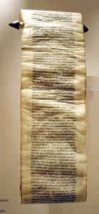 Byzantinische Schriftschrolle - Blogroll